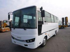 ¿Busca un vehículo Isuzu Ecobus? Consulte todos nuestros anuncios de vehículos nuevos o de ocasión.