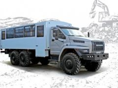 Auf der Suche nach Ural NEXT? Durchblättern Sie unsere Anzeigen für Neu- oder Gebrauchtwagen.