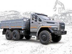 A la recherche de Ural NEXT ? Parcourez toutes nos annonces de véhicules neufs ou d'occasion.