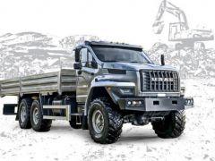 ¿Busca un vehículo Ural NEXT? Consulte todos nuestros anuncios de vehículos nuevos o de ocasión.