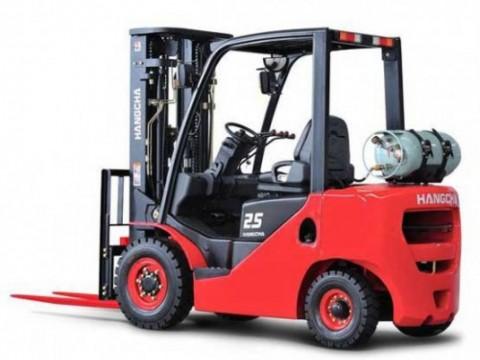A la recherche de Hangcha XF25G ? Parcourez toutes nos annonces de véhicules neufs ou d'occasion.